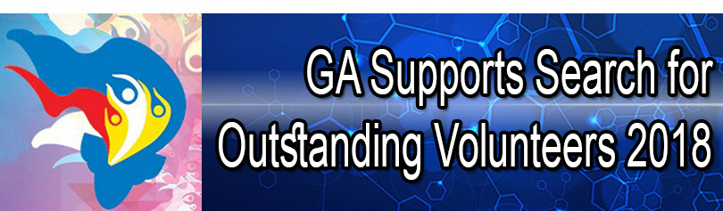 GA Supports Search for Outstanding Volunteers 2018